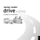 Harman Kardon DRIVE AND PLAY (serv.man13) User Guide / Operation Manual