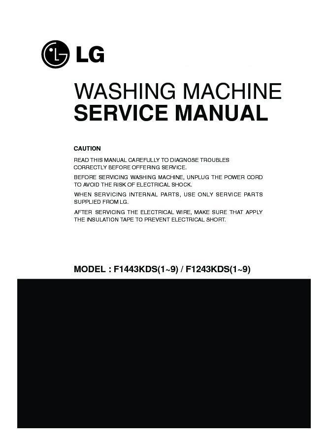 Lg F1443kds  F1443kds7  F1443kds9 Service Manual