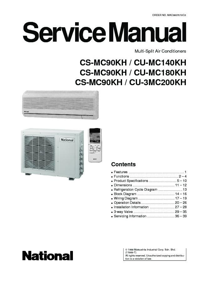Panasonic Air Conditioner Wiring Diagram from servicemanuals.us