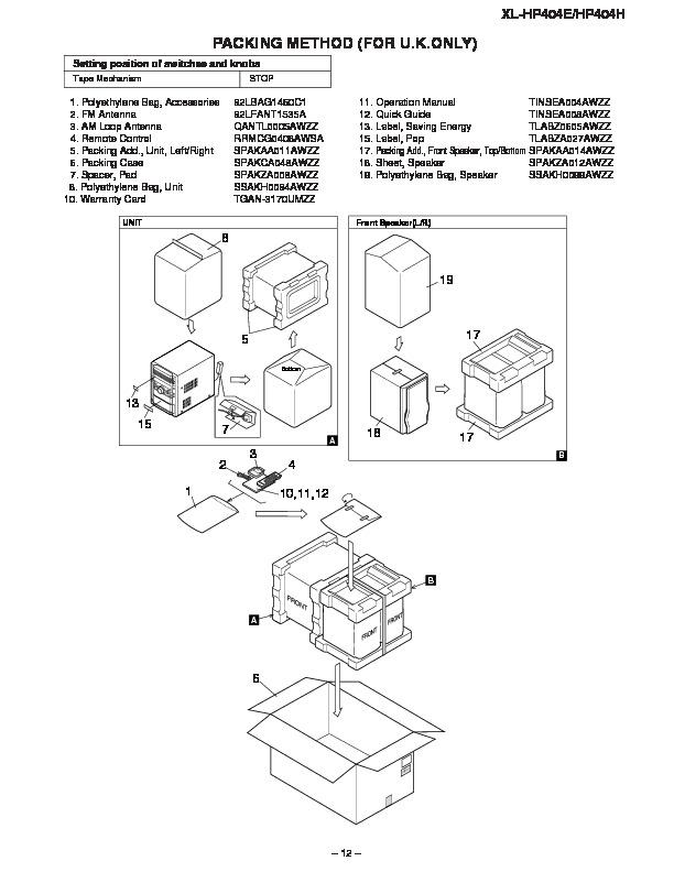 M1a Trigger Schematic