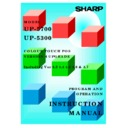 Sharp DOS HOSPITALITY (serv.man3) Service Manual