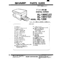 Sharp AL-1000, AL-1010 (serv.man21) Parts Guide