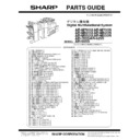 Sharp AR-M550 (serv.man26) Parts Guide