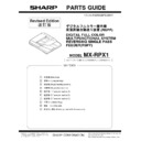 Sharp MX-2300N, MX-2700N, MX-2300G, MX-2700G, MX-2300FG, MX-2700FG (serv.man15) Parts Guide