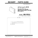 Sharp MX-5500N, MX-6200N, MX-7000N (serv.man12) Peripheral