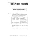 Sharp MX-6500N, MX-7500N (serv.man67) Technical Bulletin