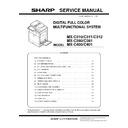 Sharp MX-C310, MX-C311, MX-C312, MX-C380, MX-C381, MX-C400, MX-C401 (serv.man125) Service Manual
