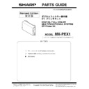 Sharp MX-PEX1 (serv.man5) Parts Guide