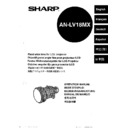 Sharp AN-LV18MX (serv.man3) User Guide / Operation Manual