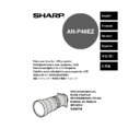 Sharp AN-P48EZ User Guide / Operation Manual