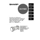 Sharp AN-P9MX User Guide / Operation Manual