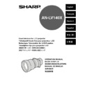 Sharp XG-V10WE (serv.man23) User Guide / Operation Manual