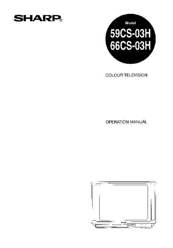 sharp 66cs-03h  serv man40  technical bulletin