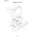 Sharp PZ-50HV2E (serv.man32) Service Manual