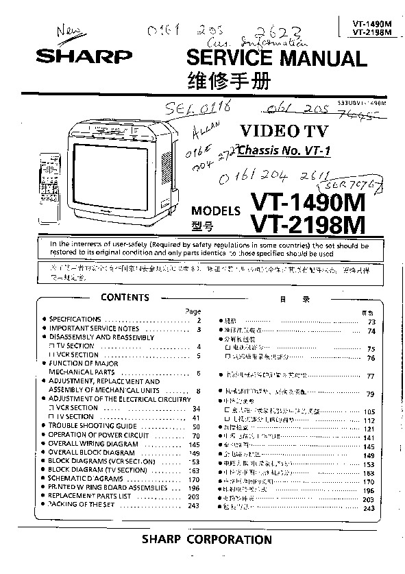 Sharp Vt-1480d Service Manual