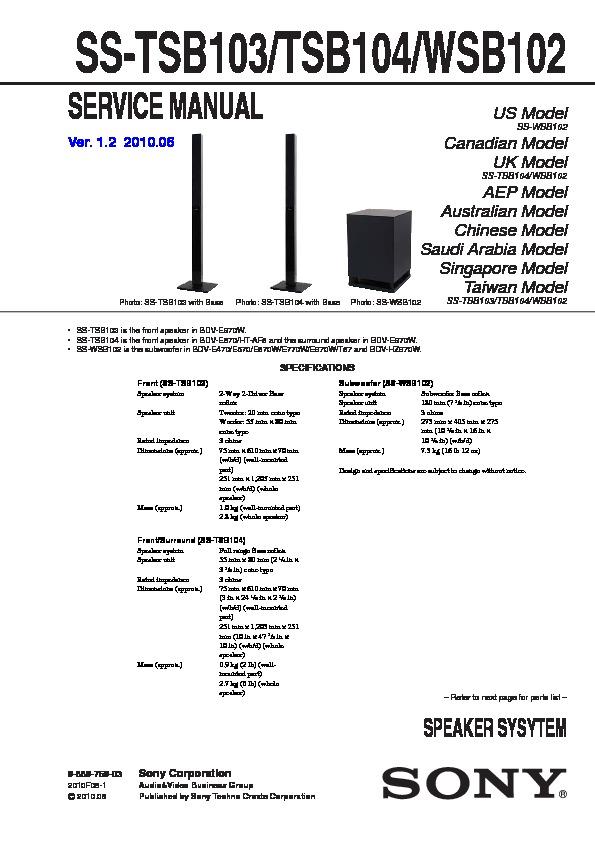sony bdv e470 bdv e570 bdv e870 bdv t57 ss tsb103 ss tsb104 ss rh servicemanuals us Sony BDV- E570 Sony BDV E280