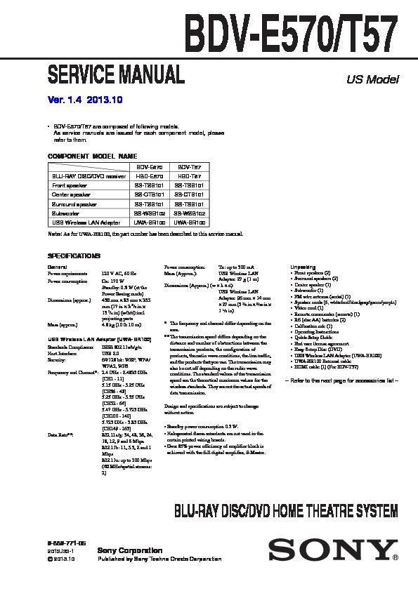sony bdv e570 service manual free download rh servicemanuals us Sony BDV E380 Sony BDV E380