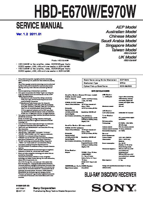 sony bdv e670w bdv e970w hbd e970w service manual free download