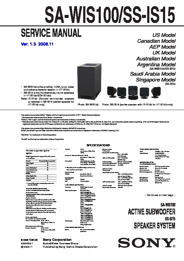 sony bdv is1000 ht is100 sa wis100 ss is15 service manual free rh servicemanuals us Sony BDV- T57 Sony BDV E4100