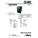 bmz-k2, cx-bk2 service manual