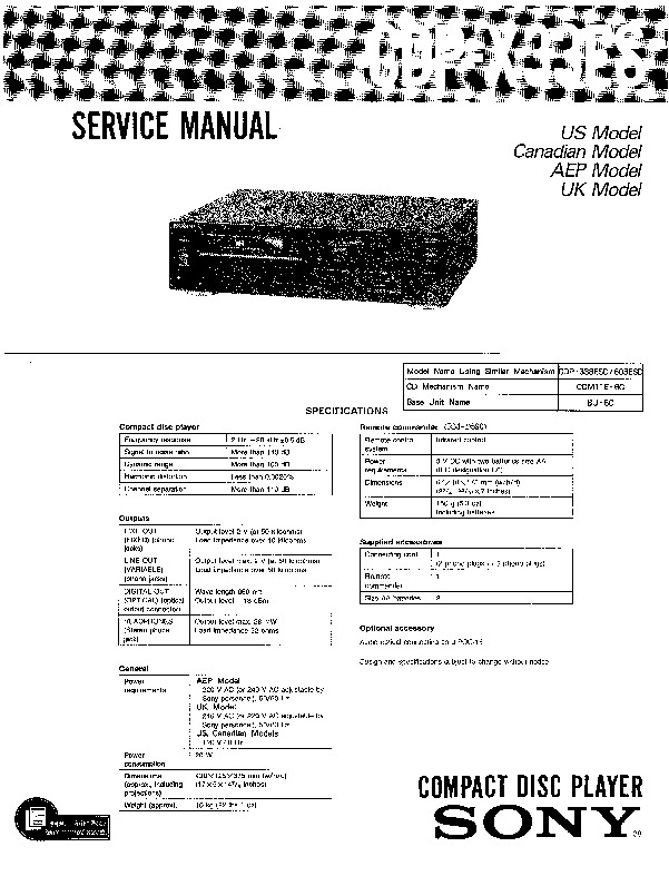 sony cdp-x33es service manual