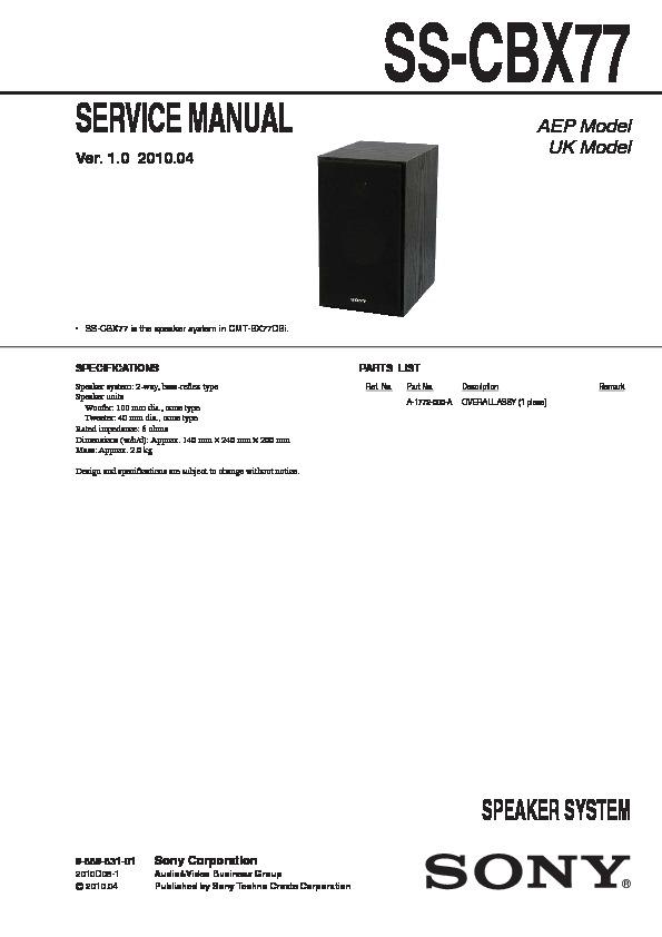 sony cmt bx77dbi ss cbx77 service manual free download rh servicemanuals us Waterproof Sony CMT Housing Sony CMT Nez30 Manual