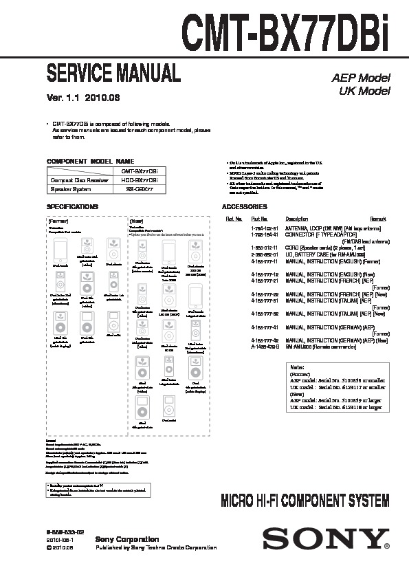 sony cmt bx77dbi service manual free download rh servicemanuals us Sony EX5 CMT Sony CMT Nez30 Manual