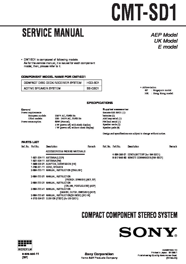 Sony Cmt Sd1 Service Manual Free Download
