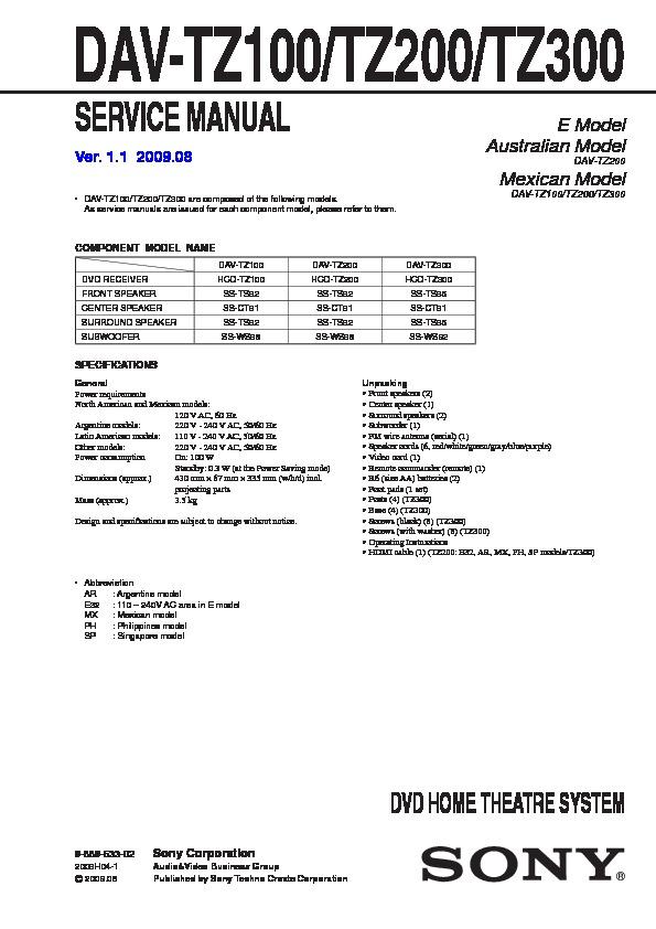 For sony dav-tz200 hcd-tz200 dav-tz300 hcd-tz300 av.