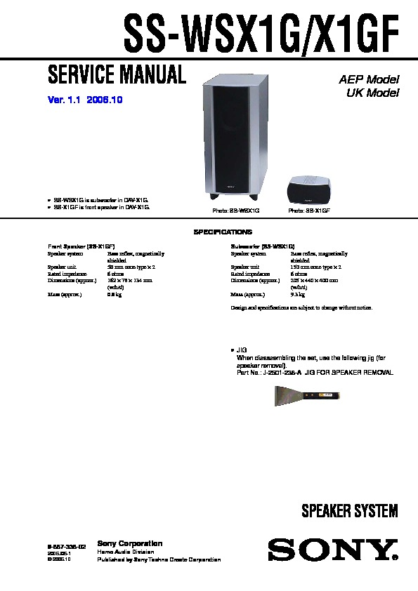 sony dav-x1  hcd-x1 service manual