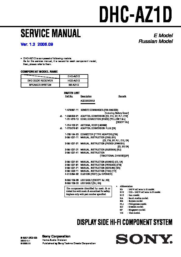 Sony Dhc-az1d  Ss-az1d Service Manual