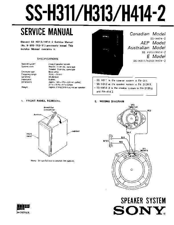 sony fh-411k service manual