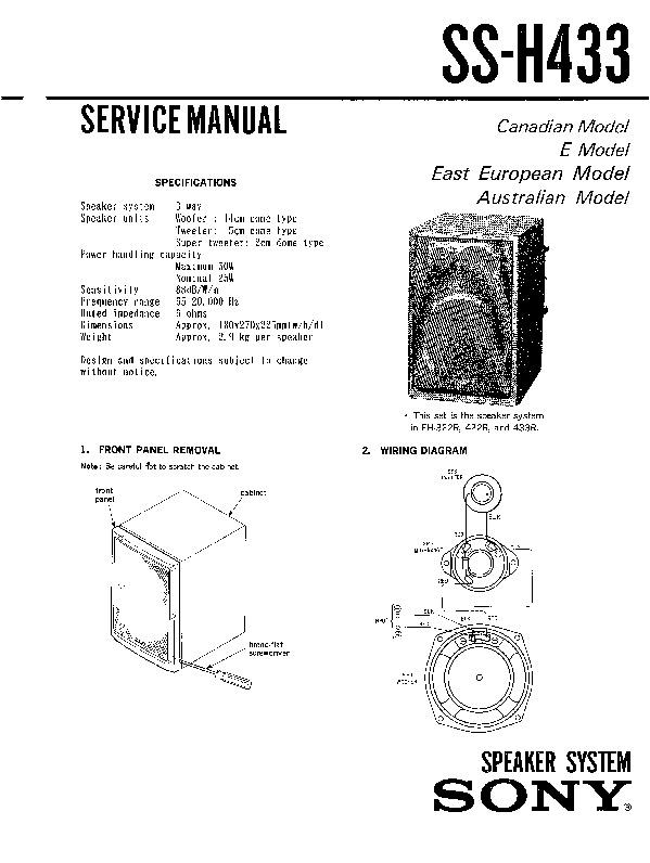 sony fh-322r  fh-422r  ss-h433 service manual
