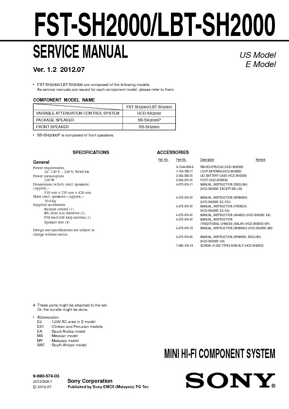 Sony Fst-sh2000  Lbt-sh2000 Service Manual