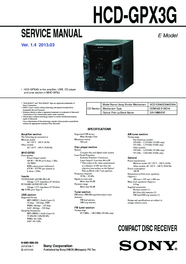 Sony Audio service manuals - Page 57