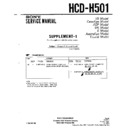 Sony HCD-H501 Service Manual