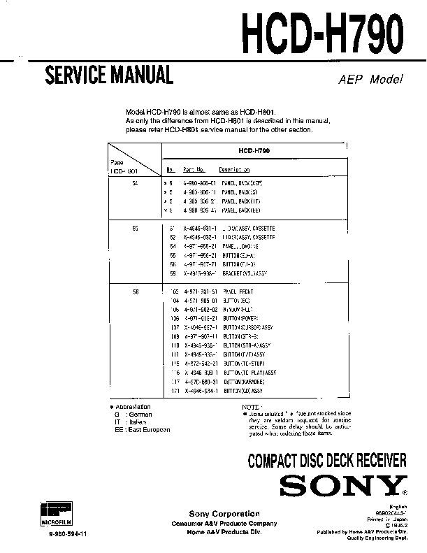 sony fh g80 hcd h790 hcd h801 mhc 801 service manual. Black Bedroom Furniture Sets. Home Design Ideas