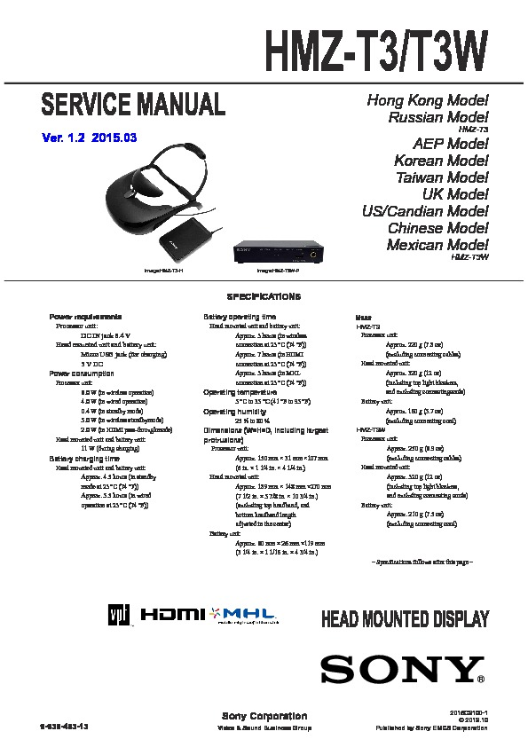 sony hmz-t3  hmz-t3w  serv man2  service manual