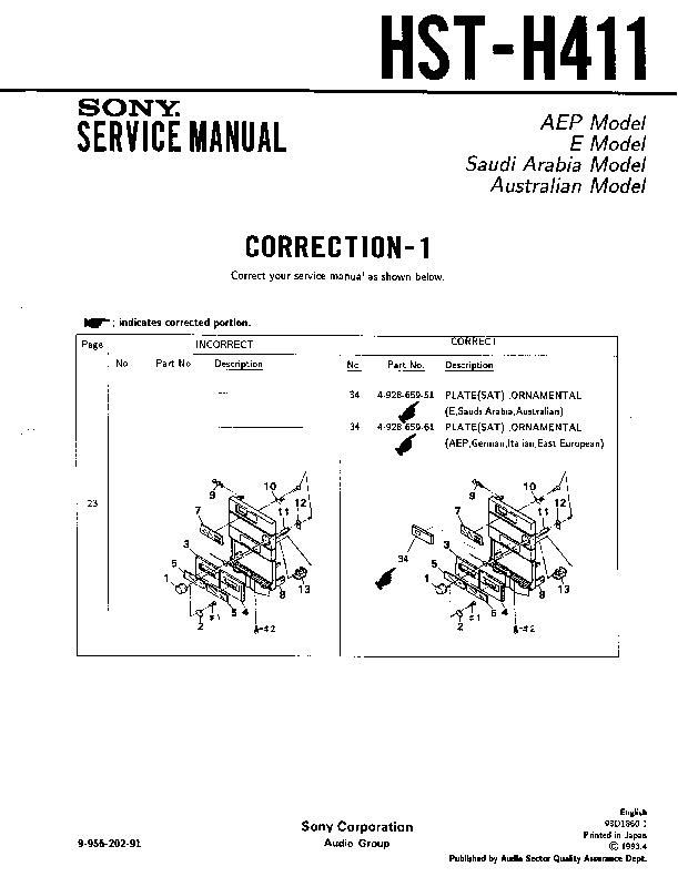 Sony Hst-h411 Service Manual