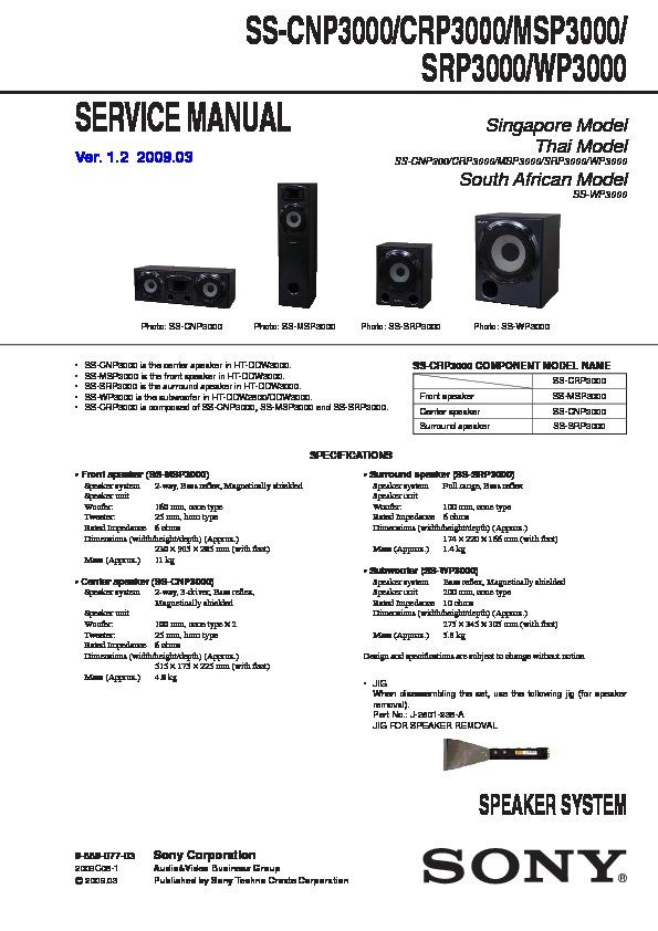 sony ht-ddw2500  ss-msp2500 service manual