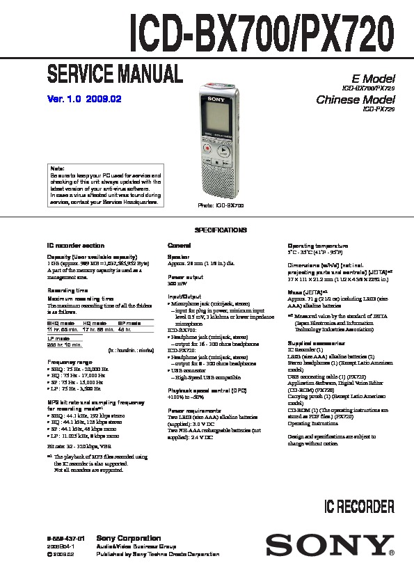 sony icd bx700 icd px720 service manual free download rh servicemanuals us sony ic recorder icd px720 manual español sony ic recorder icd-px720 manual