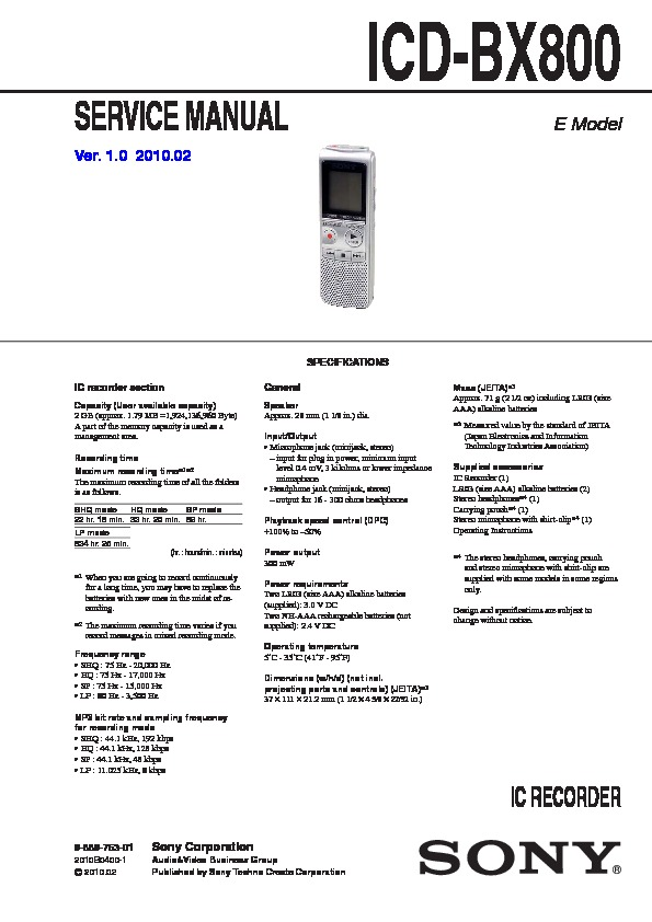 sony icd bx800 service manual free download rh servicemanuals us Sony IC Recorder sony icd bx800 digital voice recorder manual