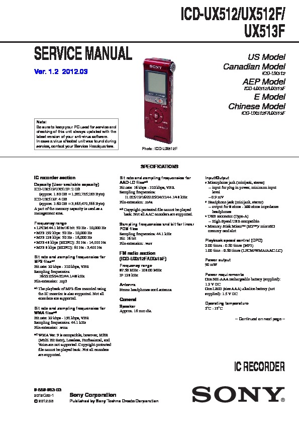 sony icd ux512 icd ux512f icd ux513f service manual free download rh servicemanuals us Sony IC Recorder Manual PX820 Sony IC Recorder ICD -BX112 Manual