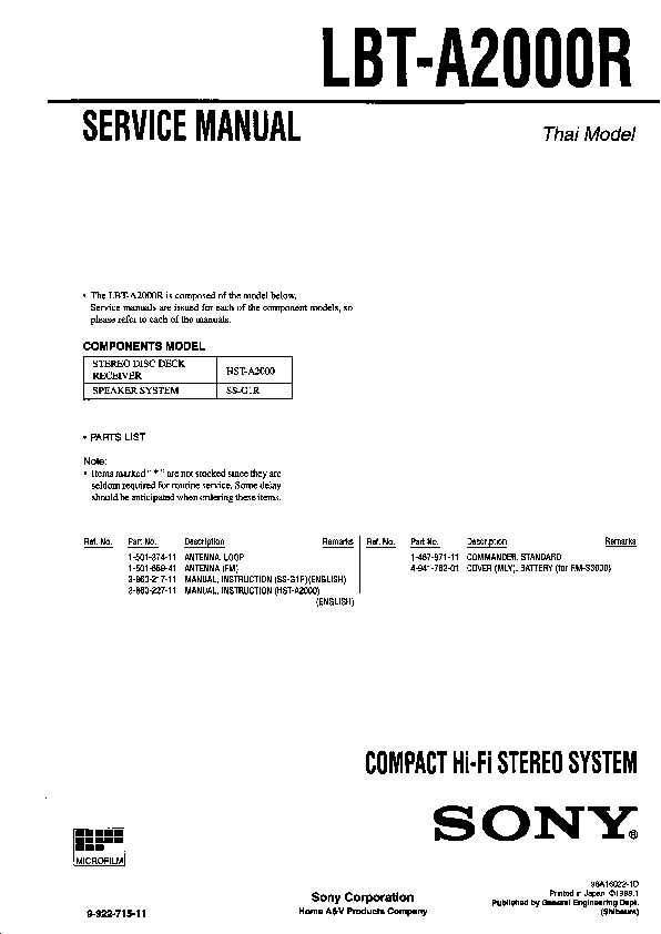 Sony lbt d307 manual treadmill