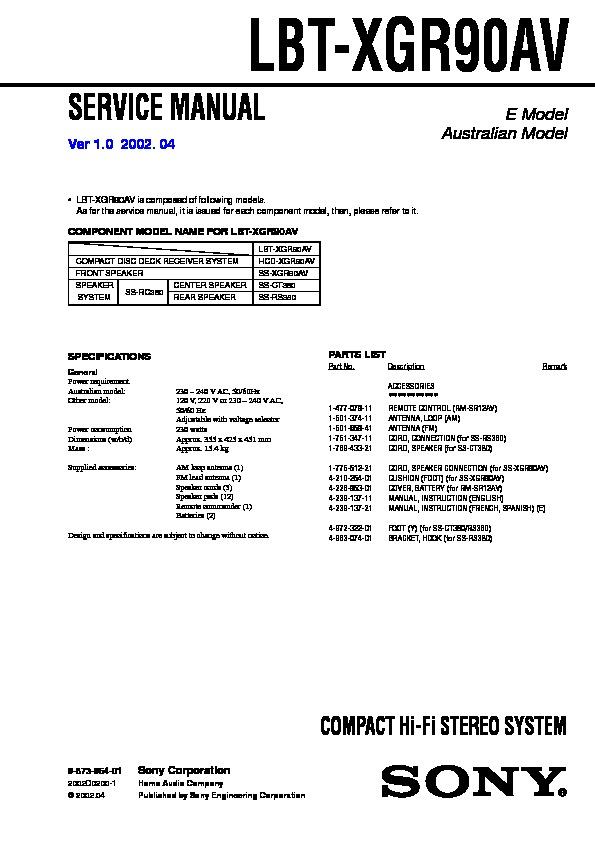Sony LBT-XGR90AV