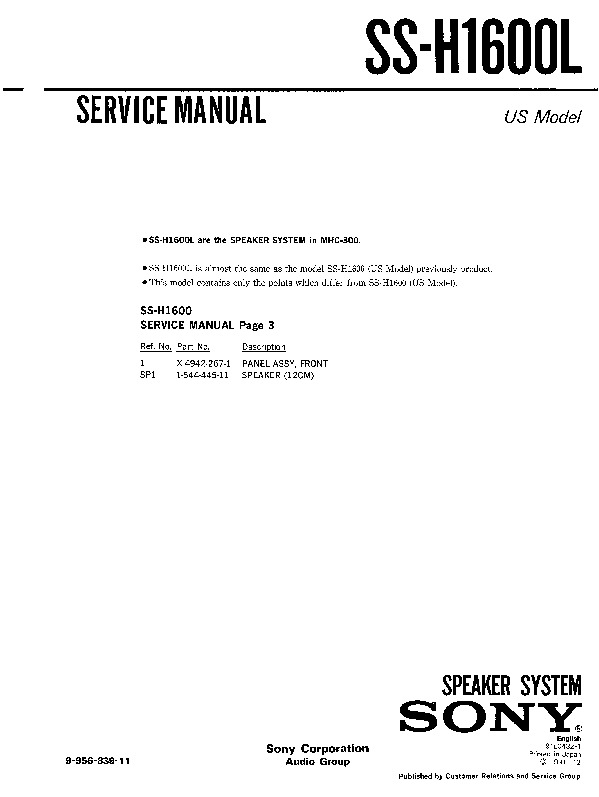 sony hcd h300  mhc 300 service manual free download sony mhc-v44d manual sony mhc v50d manual