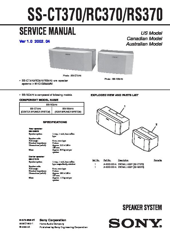wiring xplod harness sony diagram cdx 4180 sony xplod speaker wiring wiring diagram   odicis Sony Car CD Player Wiring-Diagram Sony Stereo Wiring Colors