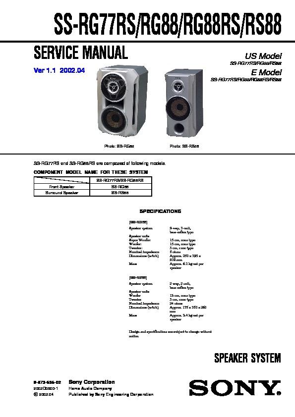 sony model ss-rs 270 pdf specs