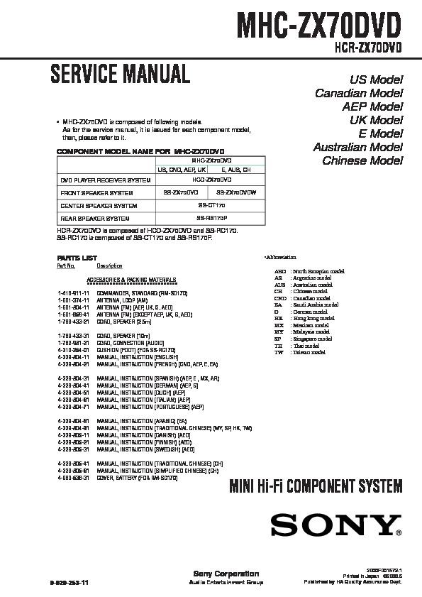 Hcd zx70dvd Manual