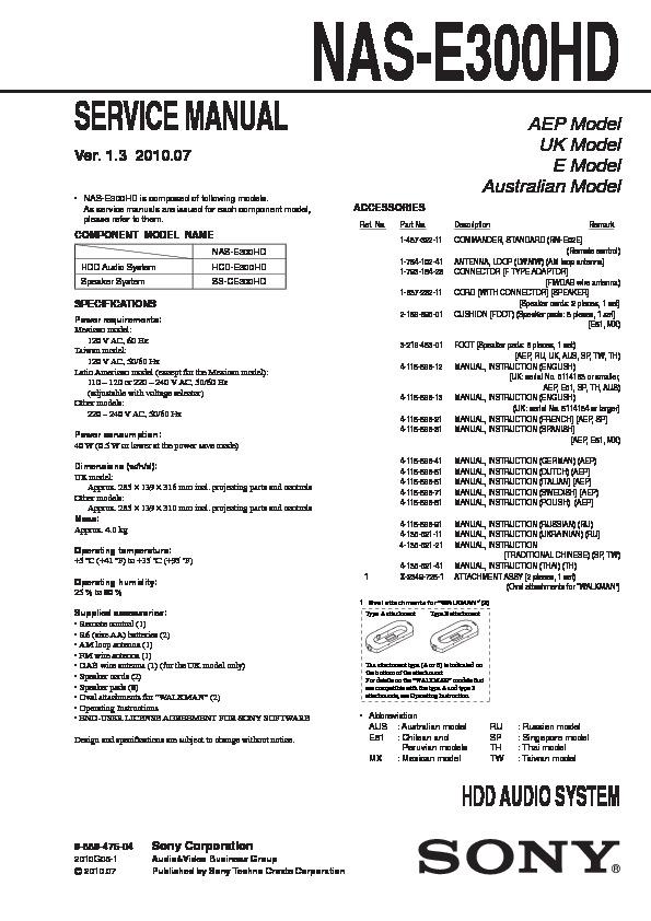 Sony Hcd-e300hd  Nas-e300hd Service Manual